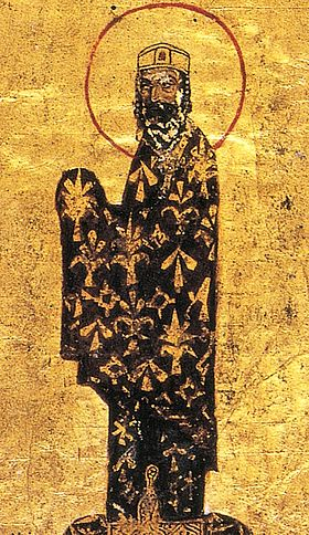 Alexis Ier Comnène. Bibliothèque vaticane, Vat. Gr. 666 f. 2r (XIIe siècle)