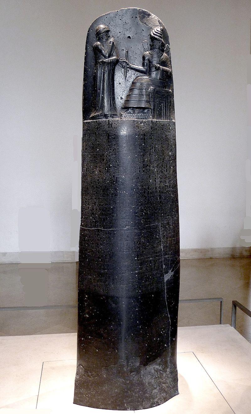 Face avant de la stèle du Code de Hammurabi. Musée du Louvre.